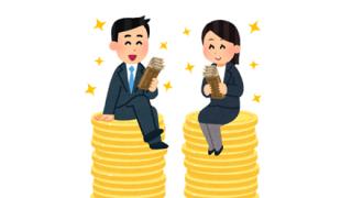 【悲報】もし、最低時給が1,500円(年収300万円・手取200万円)に上がったら何が起きるのか ⇒