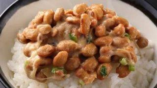 【2ch反応】納豆定食が1万円の寄付で『一生無料』で食べられるサービス 1000組を追加募集
