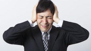 【衝撃返信】転職活動で企業に『面接辞退』を申し出た結果 →