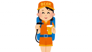 【動画像】可愛すぎる『ビール売り子』がCanCam専属モデルに