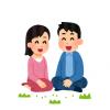 【朗報】長続きするカップルとしないカップルの差が話題に!これは参考になる(゚∀゚)