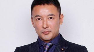 山本太郎から自民党を支持してきた皆様へ