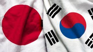 【悲報!】韓国、日本をホワイト国から除外へ