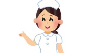【感動】看護師の女の子のLINEが泣ける