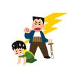 【しつけ悲報】息子さん、お父さんに平手で叩かれた結果 →