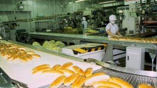 【画像】山○パン工場のバイトがとても楽しそうwwwwww