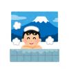 【画像】「これだから大衆浴場には行きたくないんだ」というツイートが話題に →