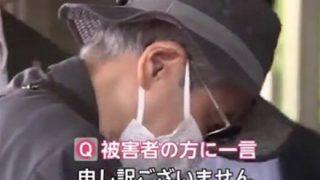 【緊急】飯塚幸三容疑者に『不起訴の可能性』が浮上=池袋暴走事件