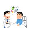 【悲報】エーザイ新薬治験で健康男性が死亡