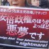 【オールスター】自民党に『不信感』を持ってる人はこの『鳩山政権』の写真を見たらいいと思う →