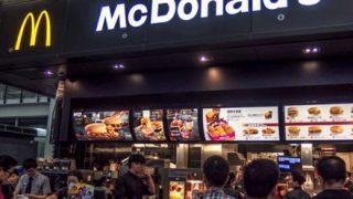 【画像】香港マクドナルドのメニューwwwwwwwww