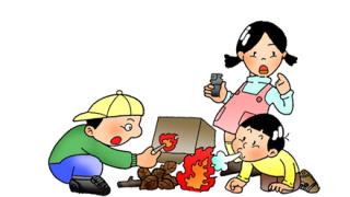【火遊び】関西電力が中学2年に5100万円を請求