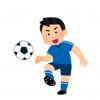 【幽霊?】サッカー試合中の『不可解なボールの動き』に海外騒然「見たことない超自然現象」