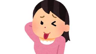 【悪戯悲報】中国女性の間で流行ってる遊びwwwww