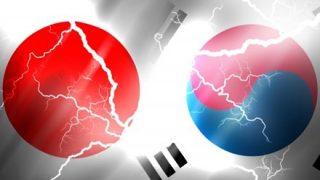 【経済】韓国政府『日本への報復リスト』作成に着手 何をされたら致命傷?
