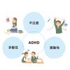 【悲惨】ADHDの女の人が就職した結果www