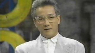 【震えた…】上岡龍太郎が語る『お笑い芸人とは』昔は普通にTVでこんなこと言えたのかよw