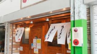 【悲報】『日本人お断り』のラーメン店「客が全然いない。経営的には困っています」