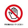 【警報】危険生物「赤いクワガタ」に要注意 生息域が北上拡大、触らないように!!!