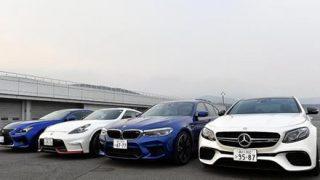 【驚愕】ドイツ車のブレーキ交換費用wwwwwwww