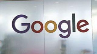 【画像】Googleの日本人女性社員たちwwwwwww