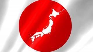 先輩「日本はでっけえんだよ。この地図を後輩に見せたら驚いてた」→画像