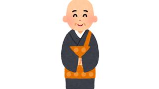 【動画アリ】僧侶「なんじゃおら!おんどれ!」あおり運転で僧侶を書類送検