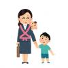 【難病悲報】Twitterで助けを求める美人シングルママが話題に