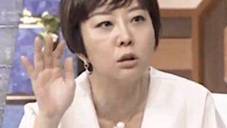 【パヨク】室井佑月「メディアの仕事は権力の監視や批判。でも、今それすると『左』といわれる」