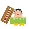 自由研究「なぜ38度の日は暑いのに38度の風呂は熱くないの?」