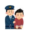 昨日まで逮捕されてたけど何か質問ある?