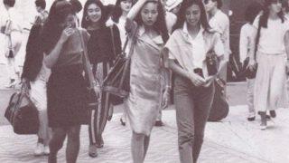 【画像】30年前の日本が凄すぎるwwwwwwww