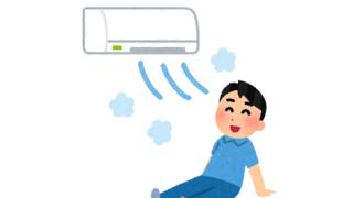 【簡単】エアコンの嫌なニオイを完全に消す方法