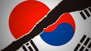 【社会】日韓問題をサルでも分かるように箇条書きにしてみたwwwwww