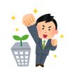 【ゴキブリ】を売って【年商600万円】だけど質問ある?