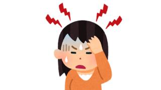 「頭痛が痛い」が誤用である根拠が存在しないのだが