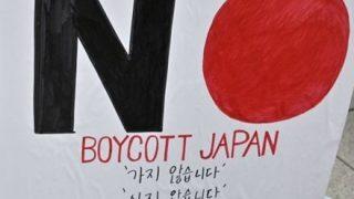 【悲報】韓国旅行中の日本人女子 ナンパ無視して暴行される →動画像