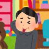 【画像】子供部屋おじさん、ついにAVになるwwwwww
