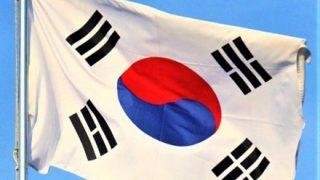 【通貨危機へ】韓国ウォン安がヤバいwwwwwwwww