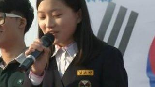 【混乱注意】「日本と友達になりたい!」韓国の若者からのメッセージをご拝聴ください