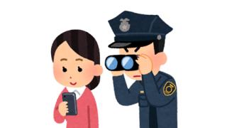 【動画像】中国の監視社会がガチで凄い!「日本も見習え」との声が殺到