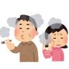 【悲報】 日本人さん、電車内でタバコを吸うDQNを誰も注意できない