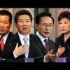 【歴史】韓国大統領たちの末路wwwwwwww