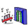 【動画】洗車機が一瞬で終わる車が開発される