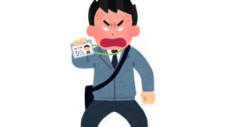 【悪戯】ブチ切れてる『NHK集金人』が話題に