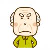 【逆ギレ悲報】老人さん怒りの投書『一円玉の悲しみ』