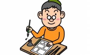 【お仕事】漫画家だけど、質問ある?