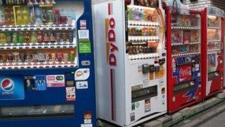 【やったぜw】朝日新聞が『自販機荒らし』の新手口を公開wwwwwww
