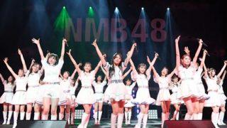【画像】NMB48新人メンバーのオッパイwwwwwwww