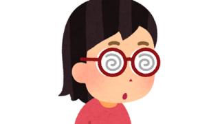 【動画像】「オタク」な見た目でイジメられてた少女、メガネを外して大変身